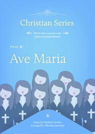 Ave Maria Sheet Music by Vladimir Vavilov